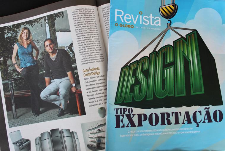 Revista Globo